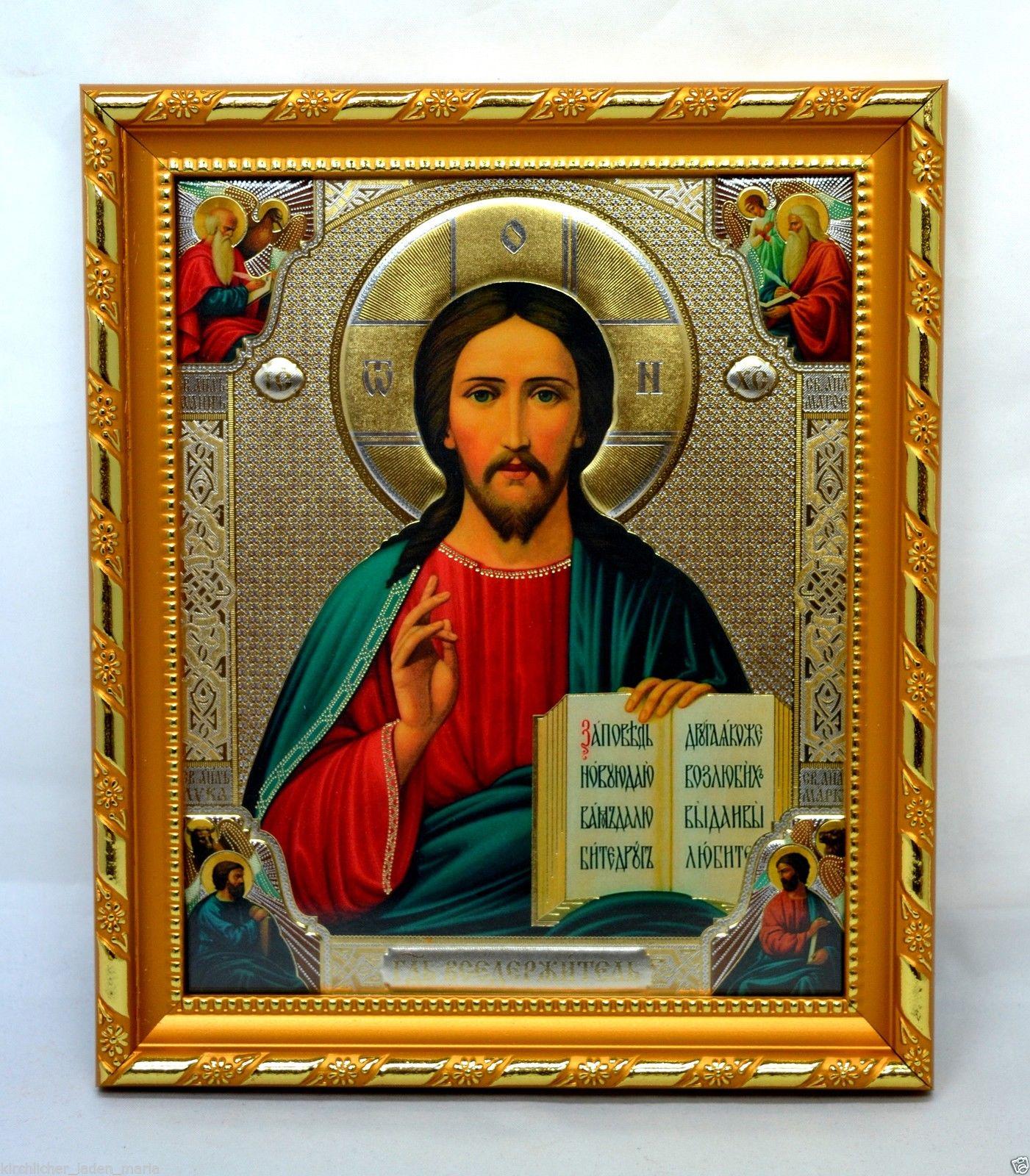 Изображения бога. иконы иисуса христа. святые образы