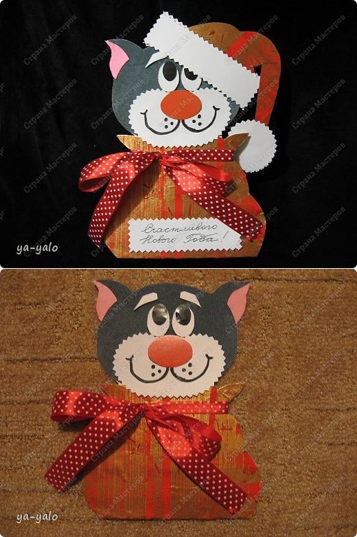 Открытка кошка с днем рождения своими руками. открытка с объемным котиком