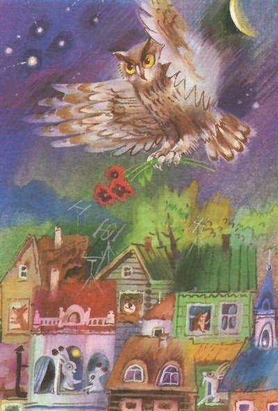 Про сову: сказка натальи корнельевны абрамцевой читать онлайн