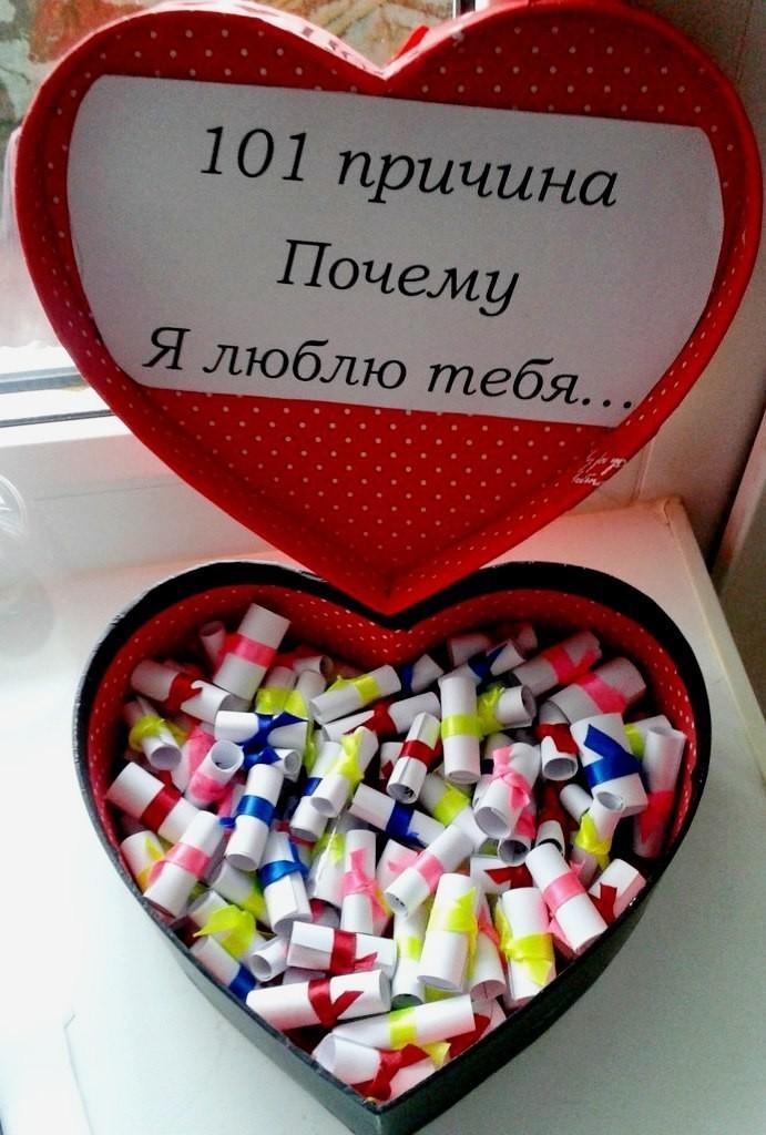 100 причин почему я тебя люблю парню. 200 причин, почему я люблю тебя.