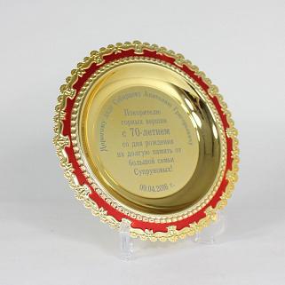 Тарелочка с объемным изображением