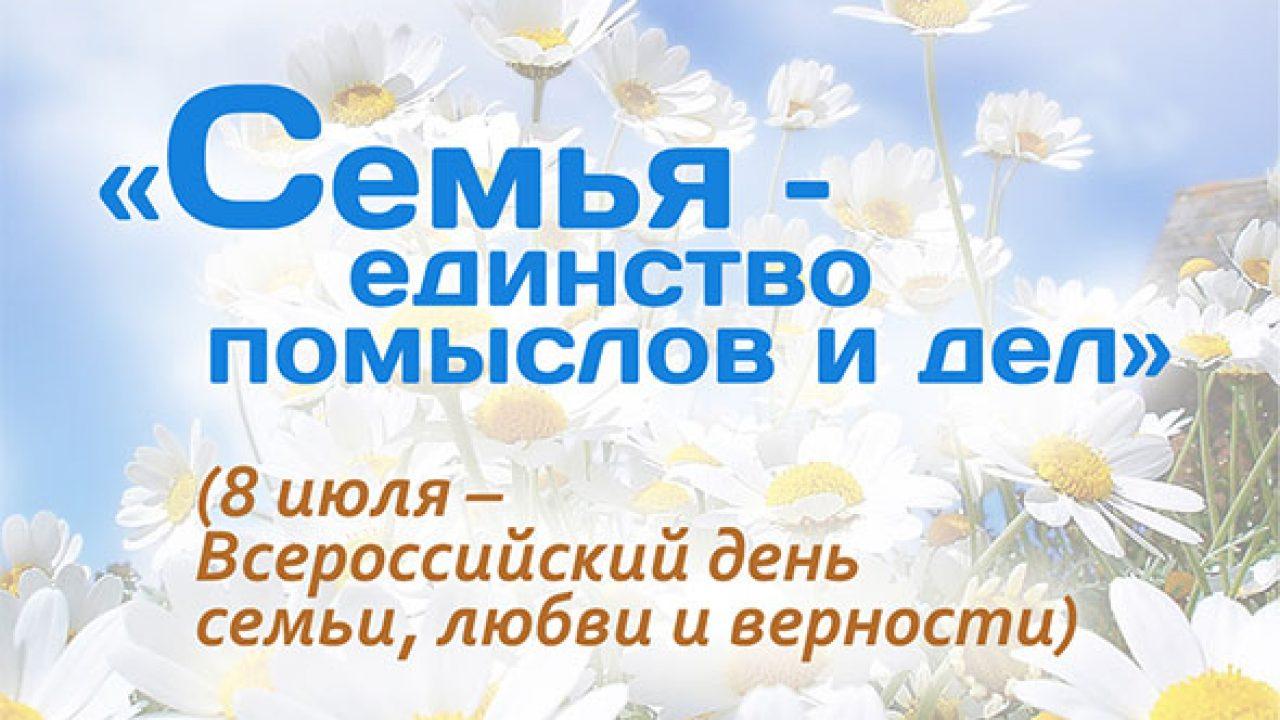 Поздравление с весной в стихах - ларец подарков