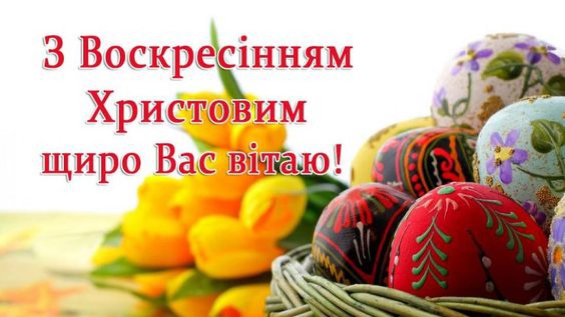 Красивые поздравления с пасхой | праздничный портал