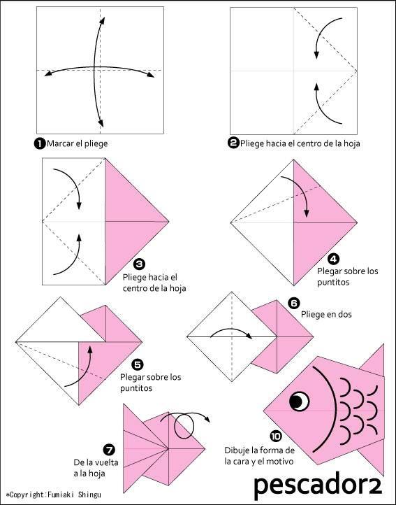 Поделка рыбка из цветной бумаги