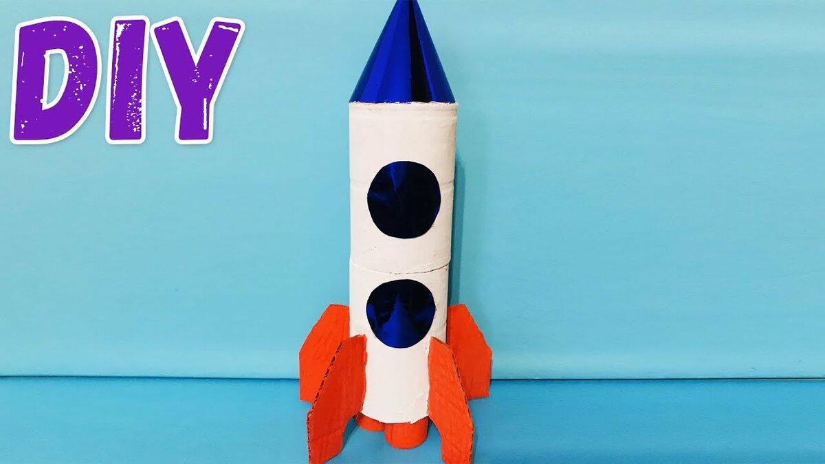 Как сделать ракету из бумаги: 10 пошаговых схем