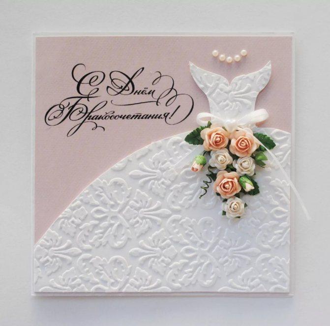 Как самим сделать свадебные открытки: подарочные и пригласительные