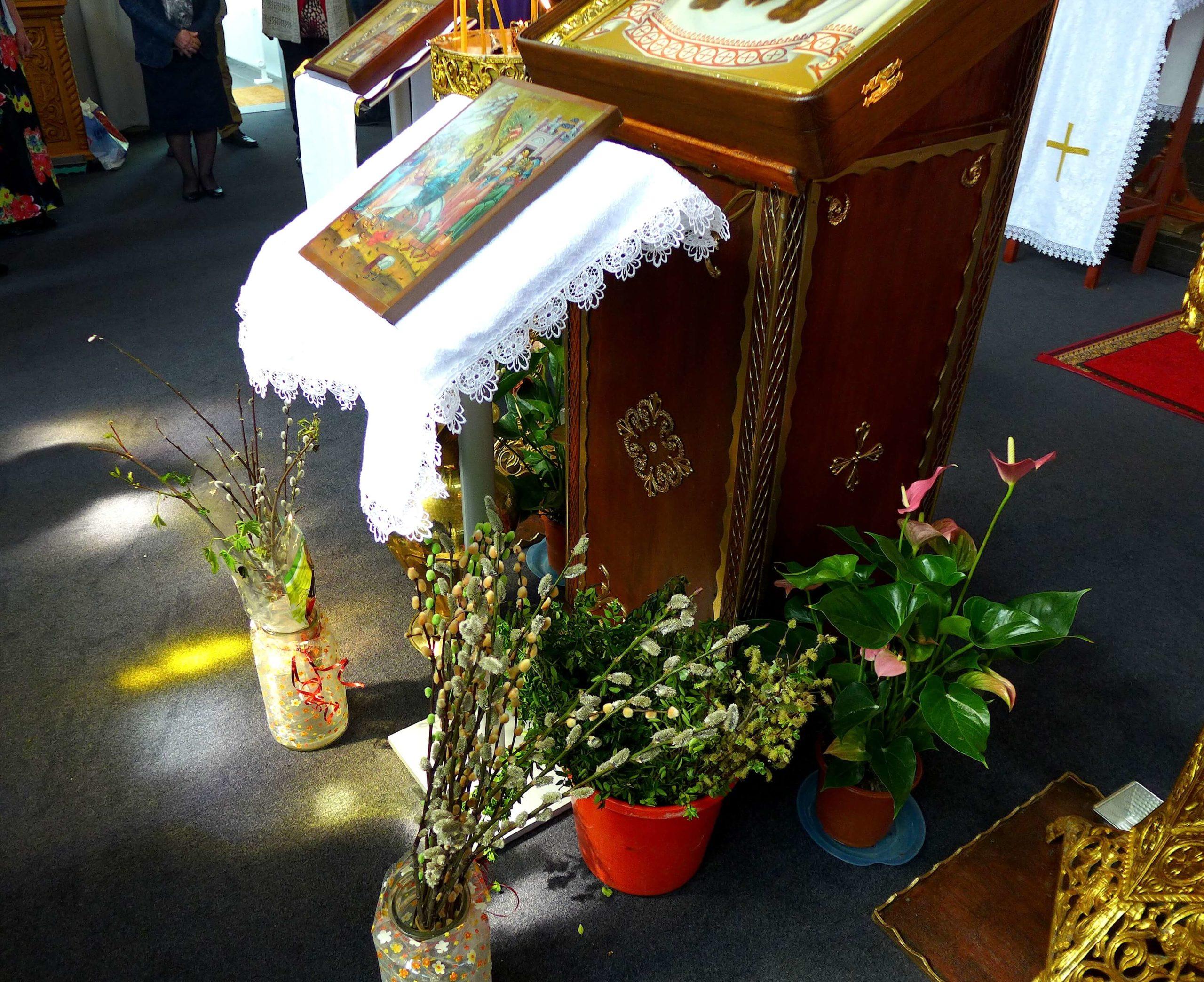 Праздник вербное воскресенье - значение и суть