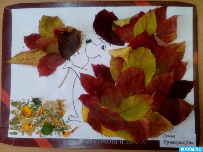 Цветы из листьев деревьев своими руками — цветы букеты