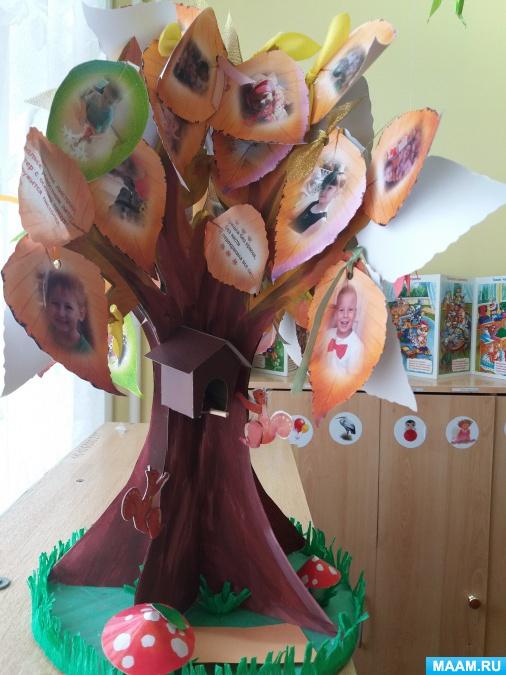 Как сделать красивый букет из листьев — цветы букеты