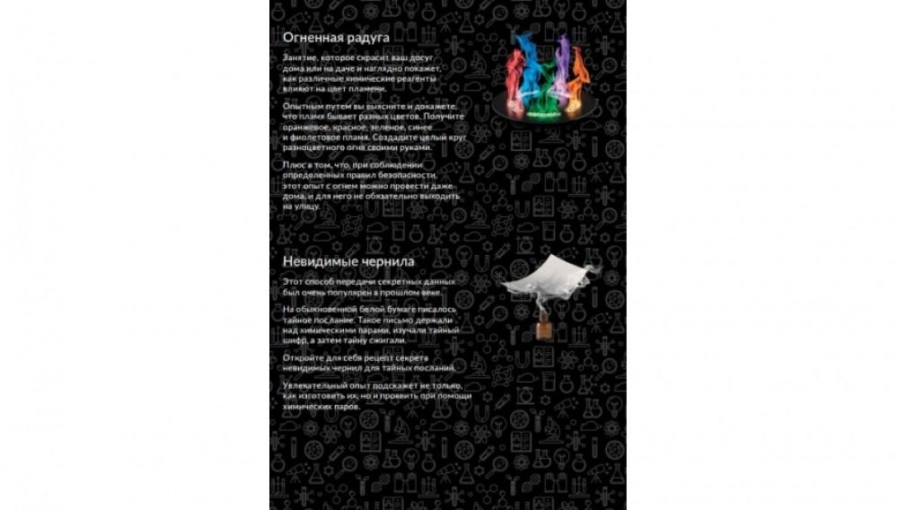 Конспект экспериментальной деятельности «радуга в стакане»
