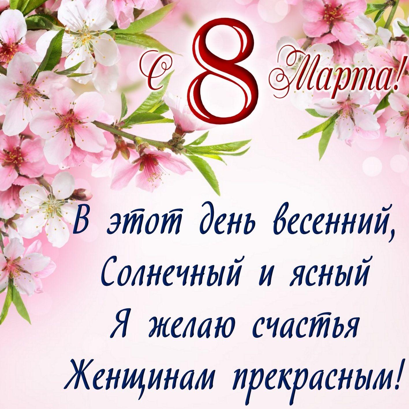 """Сценарий поздравления коллег с 8 марта в офисе """"раздача оскаров"""""""