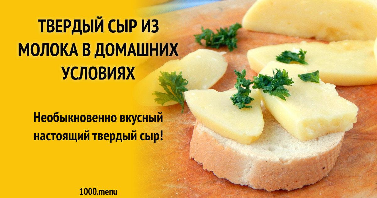Как сделать козинаки. рецепт домашних козинаков. в статье описаны простые рецепты приготовления домашних козинак.