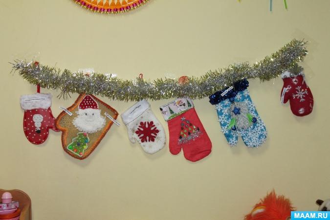 Поделка рукавичка | мастер-класс изготовления и польза создания для детей (105 фото)