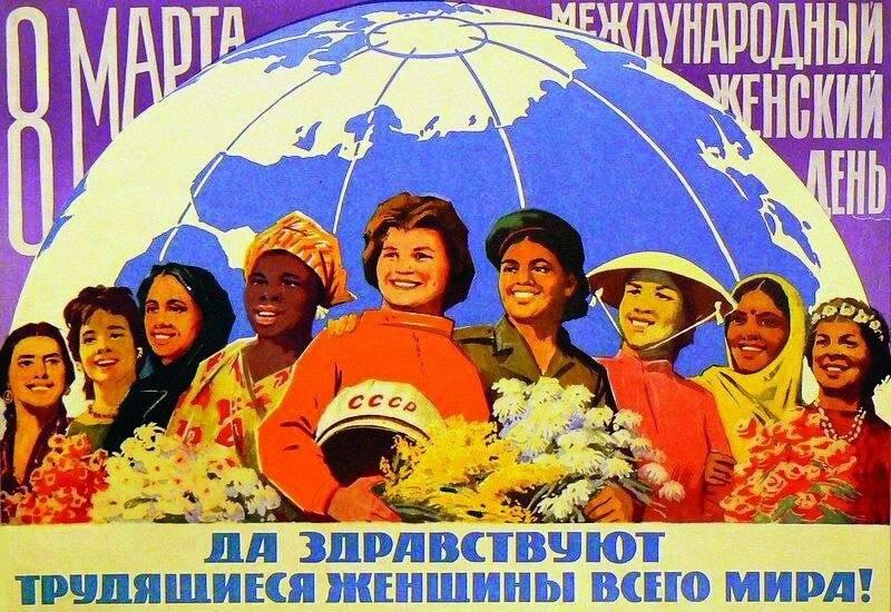 Женский день 8 марта: как отдыхаем, история, традиции, что дарить, когда и как поздравлять | новости