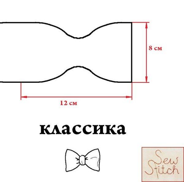 Как сшить галстук-бабочку: мастер-класс а. корфиати