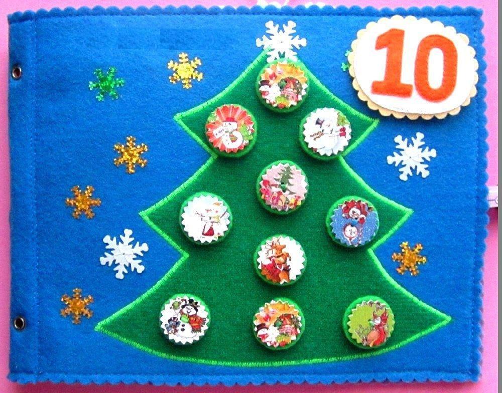 Игрушки на елку из фетра (73 фото): новогодние елочные украшения своими руками, простые шаблоны собак и оленей