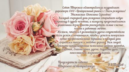 Поздравления с 9 мая (день победы) — очень красивые стихотворные произведения, самые запоминающиеся, краткие и длинные
