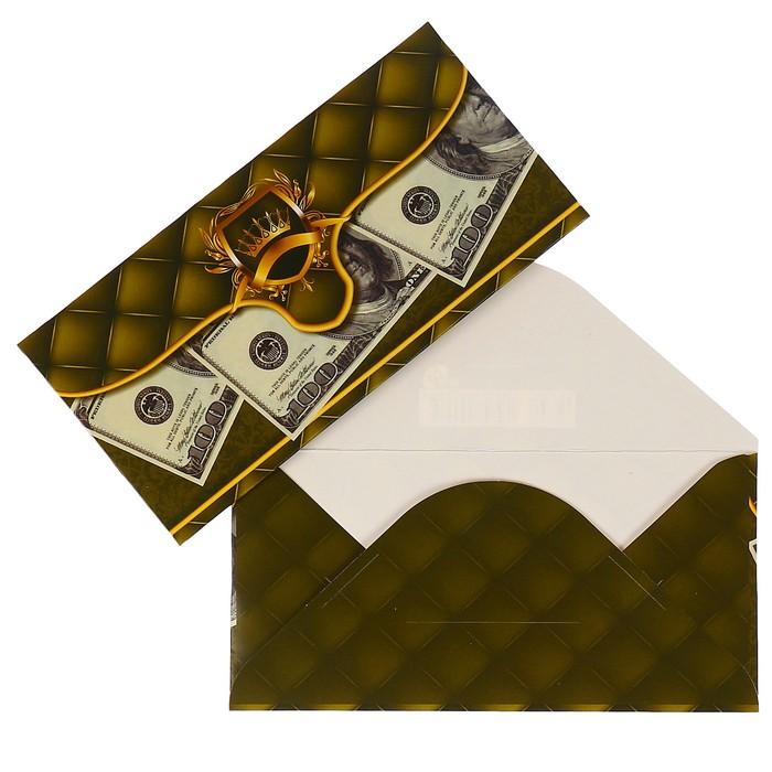 20 способов сделать красивый конверт из бумаги - лайфхакер