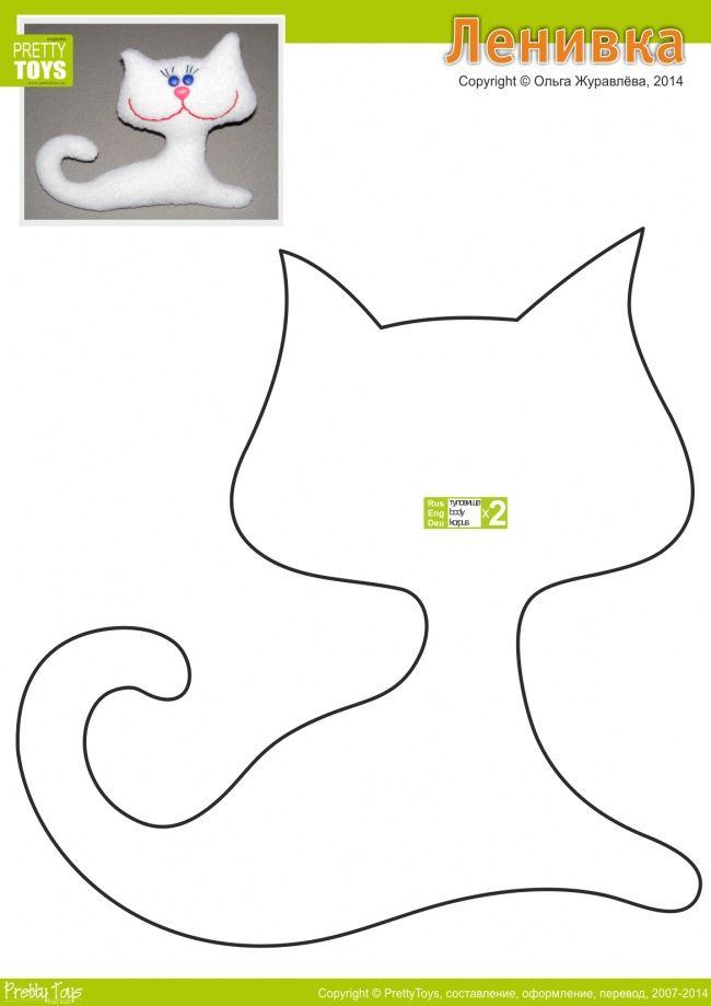 Кот из фетра с выкройками: мастер-класс с фото