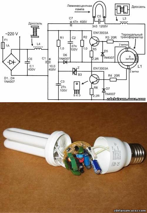 Блок питания из энергосберегающей лампы: переделка своими руками