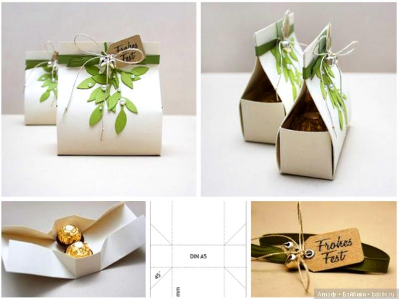 Как красиво упаковать подарок своими руками :: инфониак