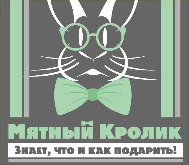 Можно ли кормить кроликов мятой?