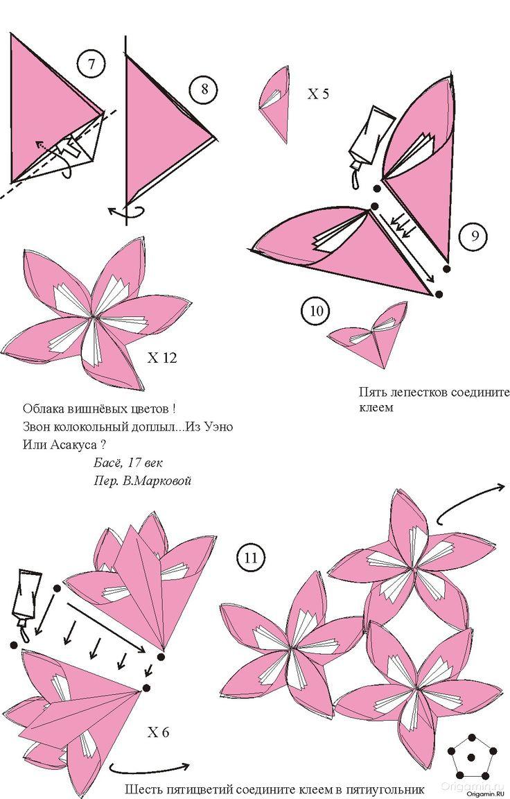 Как сделать сердечко из бумаги: 6 простых схем