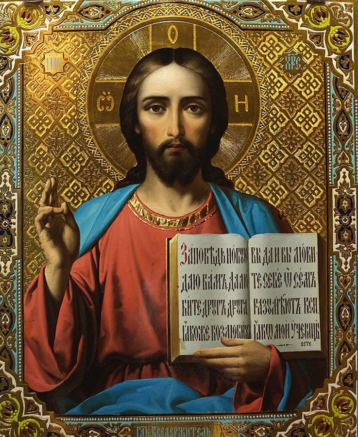 Икона иисуса христа: в чем помогает, значение