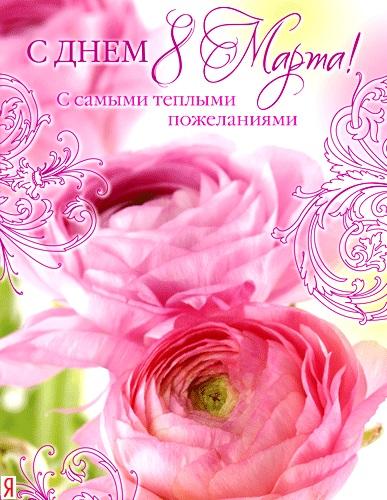 Стихи на 8 марта поздравление женщине ⋆ я сама праздник