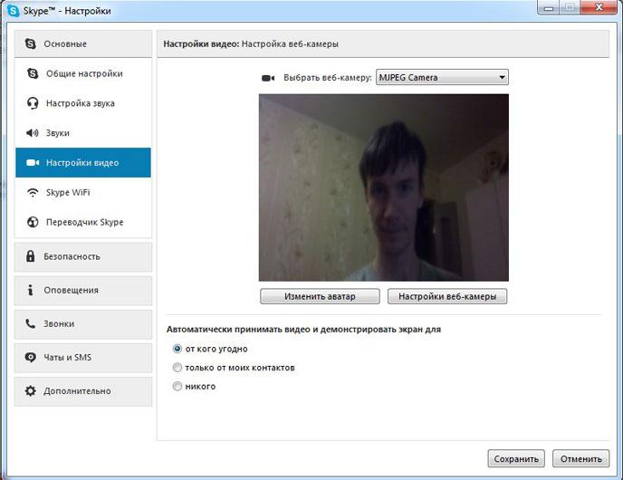 Телефоны для скайпа без компьютера: популярные модели, разновидности, особенности и функционал