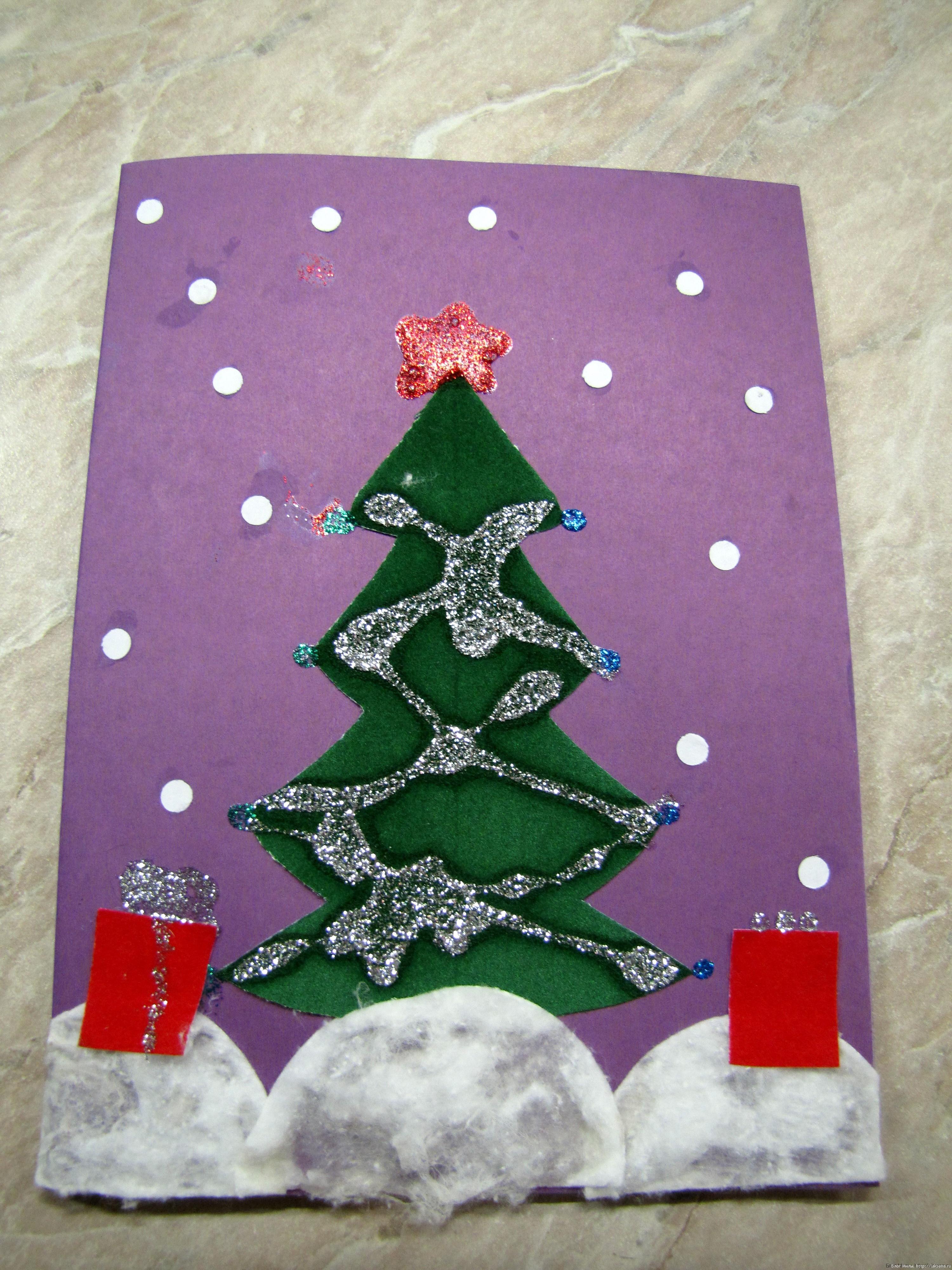 Новогодняя открытка – своими руками: мастер-класс. рисуем акварелью. нарисованная открытка своими руками