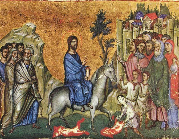 Вход господень в иерусалим 2021 — стихи, проза, смс