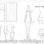 ᐉ выкройка кота из ткани: мягкие текстильные идеи для дома. выкройка кота. коты своими руками: выкройки ➡ klass511.ru
