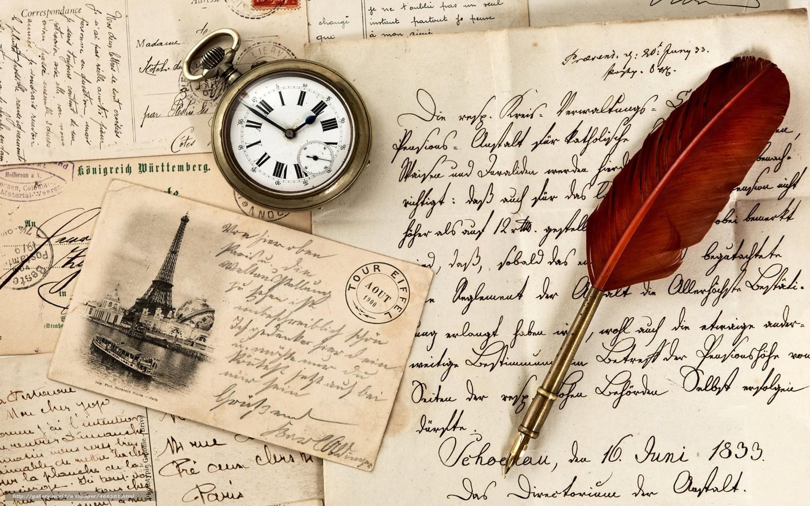 Старинное_письмо_своими_руками