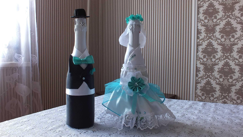 Декорируем шампанское «жених и невеста»