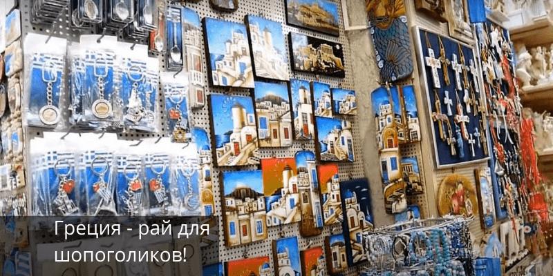 Выходные в россии. удивительная якутия