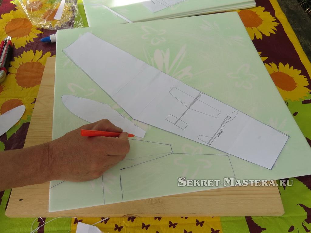 Планер из потолочки своими руками – маленький планер из потолочной плитки