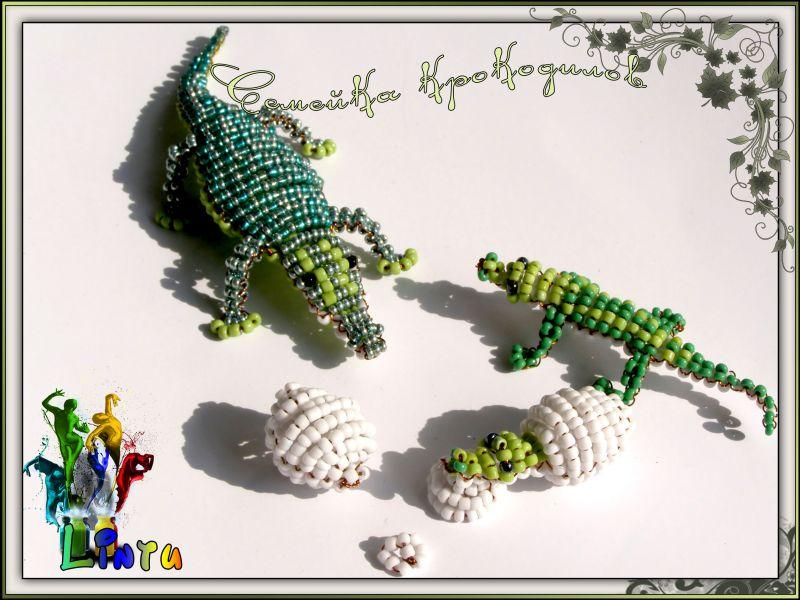 Изготовление брелока «крокодил» из бисера— презентация