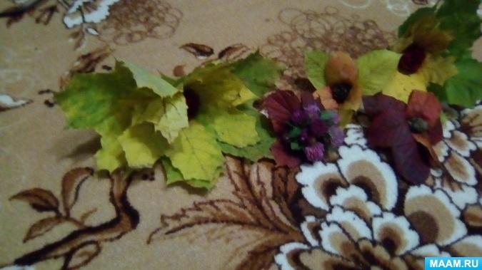 Осенние букеты своими руками - более 100 идей в детский сад и школу