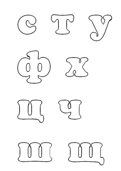 Буквы из фетра своими руками: мастер класс с выкройками и шаблонами и видео уроки
