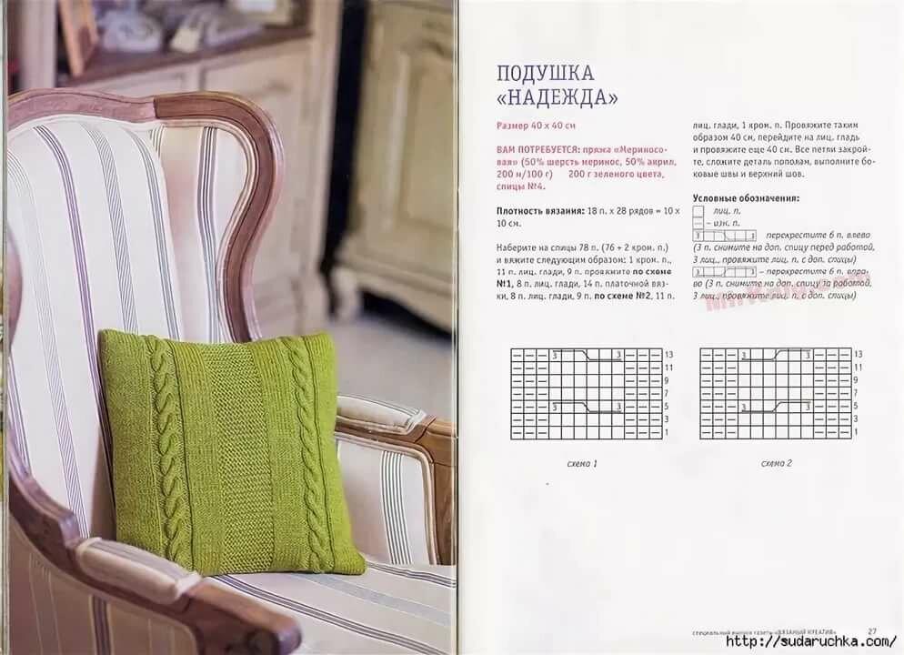 35 идей, чтобы сделать диванные подушки своими руками - домоводство - медиаплатформа миртесен