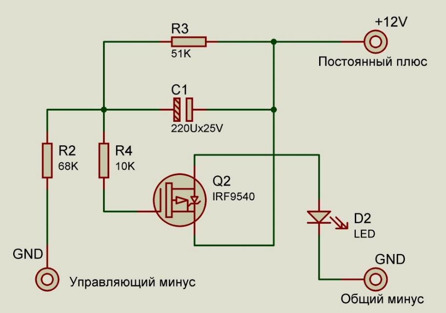Плавный розжиг светодиодов: устройство и простая схема плавного включения и выключения светильника со светодиодной лампой