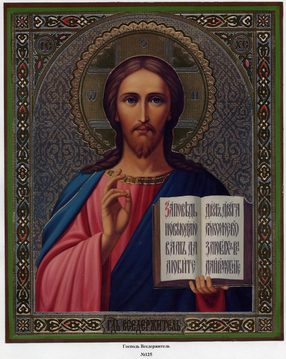 Каталог икон на сайте pravicon.com