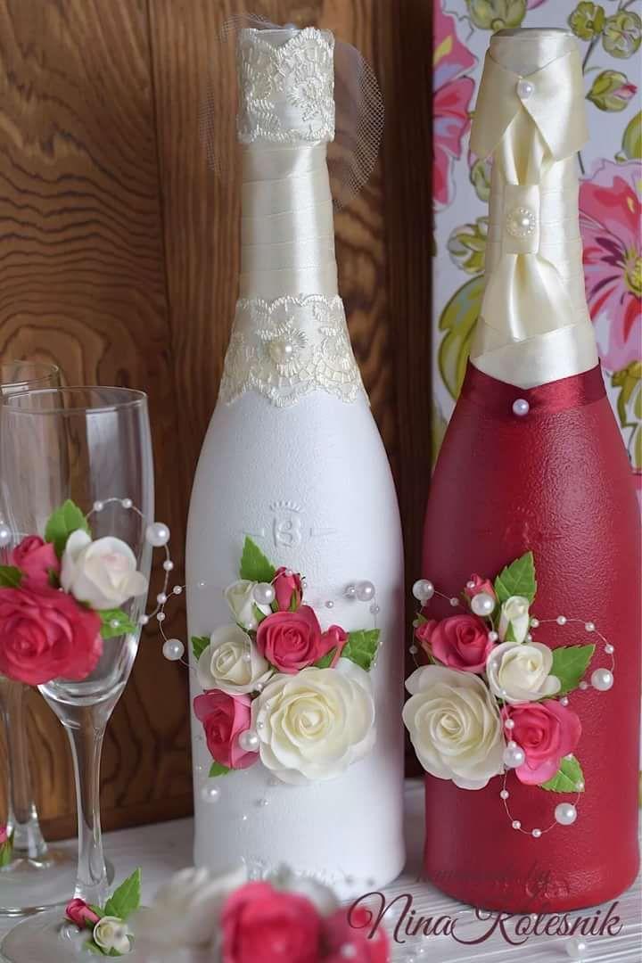 Для чего нужны две бутылки шампанского на свадьбе?
