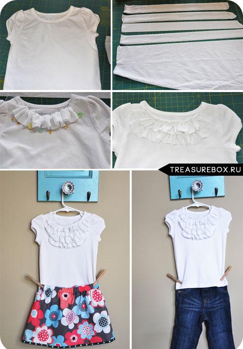 Как преобразить белую футболку