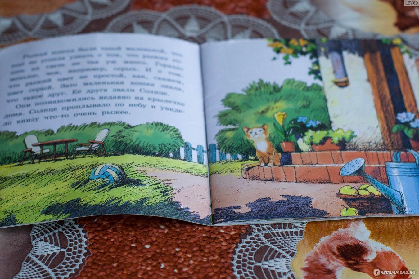 Сказка про сову, абрамцева наталья - читать для детей онлайн